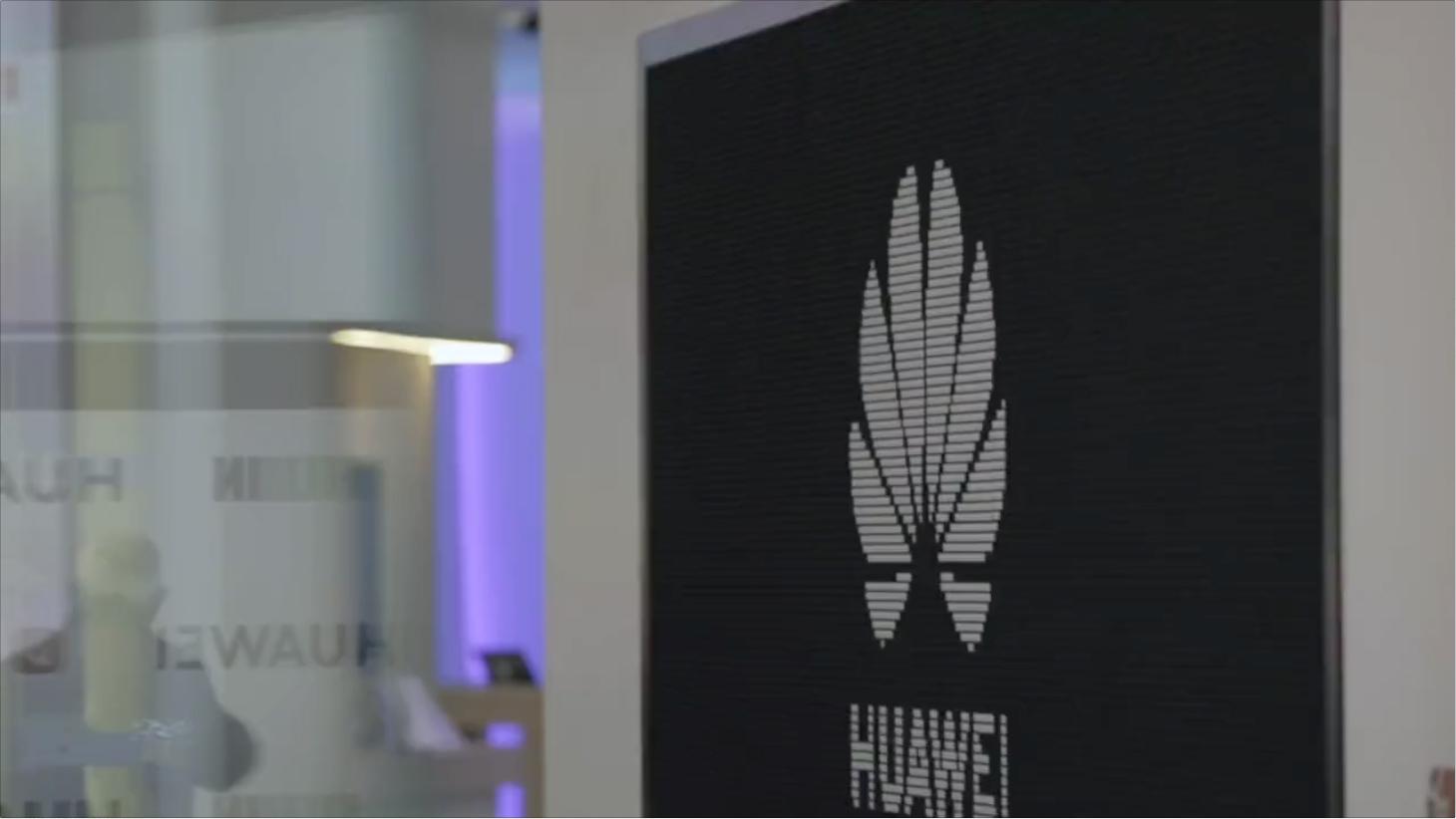 Space Huawei